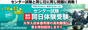 スクリーンショット 2015-12-06 22.49.55