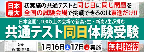 スクリーンショット 2020-11-23 16.24.06