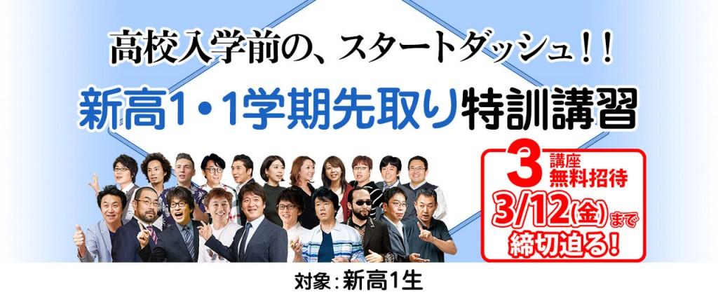 mv-sakidori-pc_appeal_3